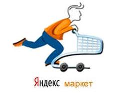Dit is het logo van Yandex Market